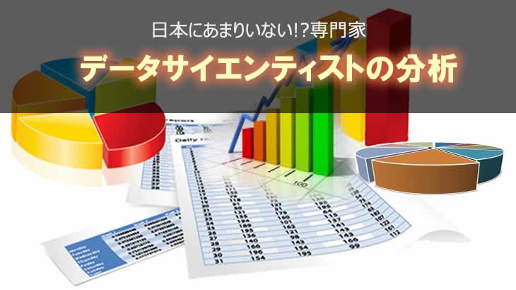 【NHKマイルカップ2019】予想オッズ傾向と過去データ分析