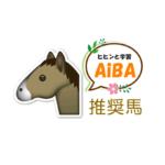 阪神2 未勝利ウォークザラインが中心!【2019/02/24】