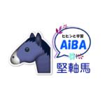 東京2 AI軸馬リンガスビャクヤ【2019/04/20】